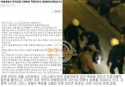 【文春】慶應大サークル強姦の主犯Sは韓国人 週刊文春が報じる [無断転載禁止]©2ch.netYouTube動画>26本 ->画像>36枚