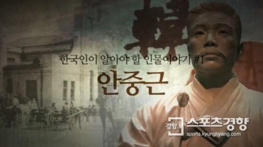 2월 14일 발렌타인데이 알고보니 '안중근 의사 사형 선고일'