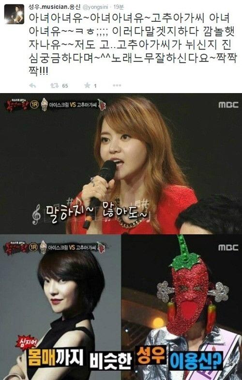 """'복면가왕' 고추아가씨 부인한 성우 이용신 """"이러다말겠지하다…"""""""