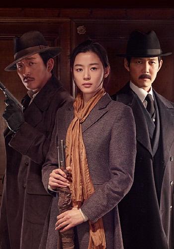영화 '암살'이 소설 '코리안 메모리즈' 표절? 100억원대 소송 휘말리나