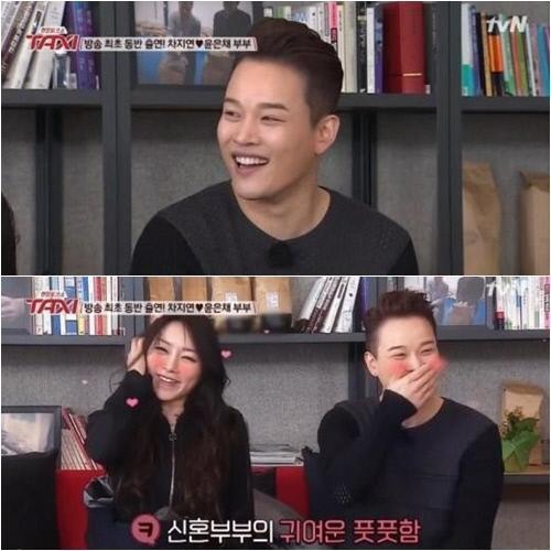 """'택시' 차지연 남편 윤은채와 신혼 케미…""""네 살 차이 궁합도 안봐"""""""