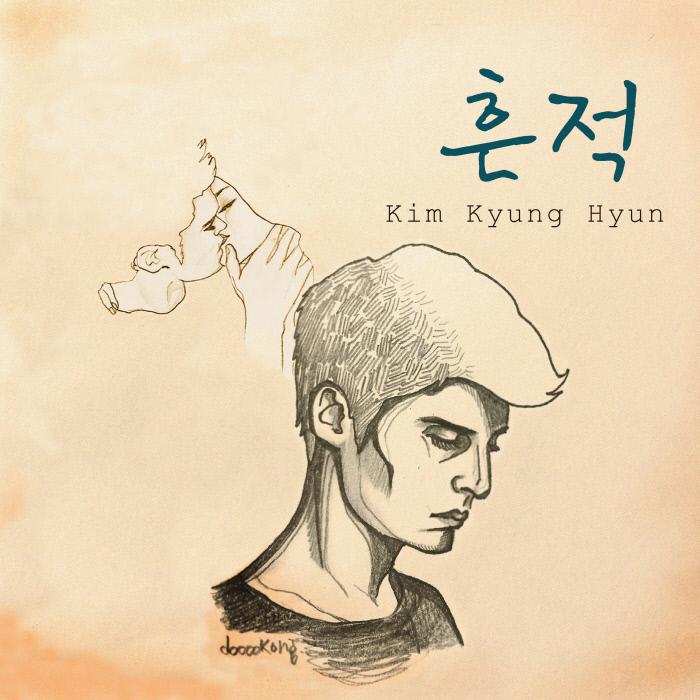 록싱어 김경현, 3년 만에 세 번째 싱글 '흔적' 발표