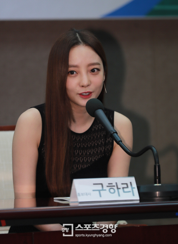 [스경포토] '순천만동물영화제' 홍보대사로 참석한 구하라