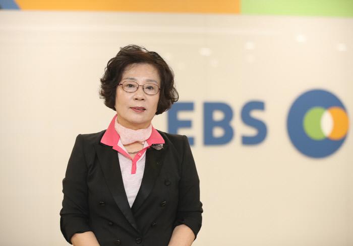 EBS 신임 이사장, 유시춘 작가 선출
