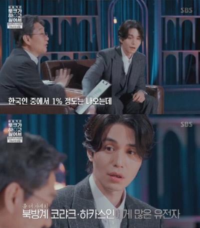 """'욱토크' 유성호 교수 """"이동욱 DNA 1% 케이스, 모계 쪽 시베리아 유전자"""" [간밤TV]"""