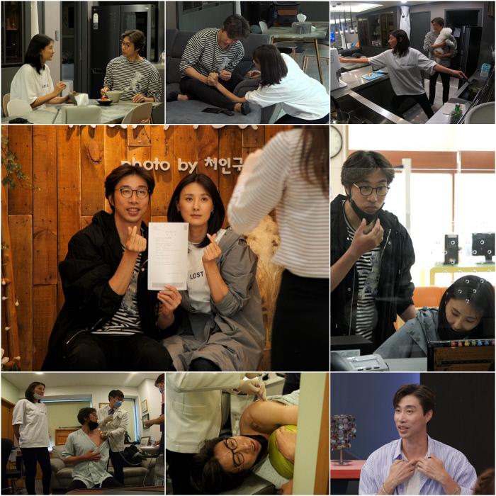 '아내의 맛' 김세진♥진혜지 부부, 신혼 1일 차 병원에서 뒷목 잡다! [채널예약]