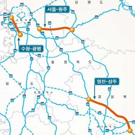 영천-상주 등 3개 민자고속도로 본격화