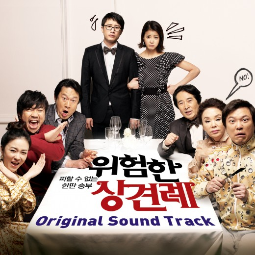 이시영, 권투에 이어 노래까지 'KO'