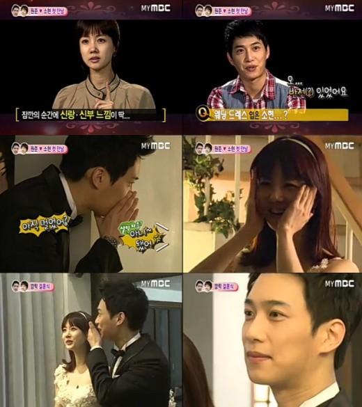 '우결' 박소현-김원준, 가상부부 첫날 '깜짝 웨딩마치'