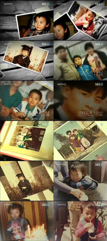 하리수, 방송최초 어린시절 사진 공개