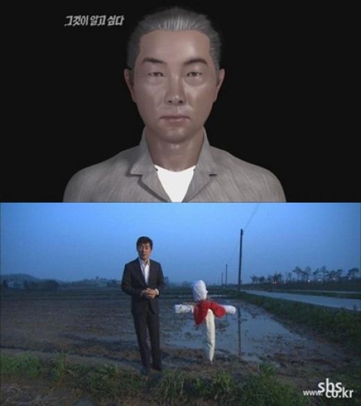 화성연쇄살인사건 범인 몽타주 공개..생존자·목격자 등장