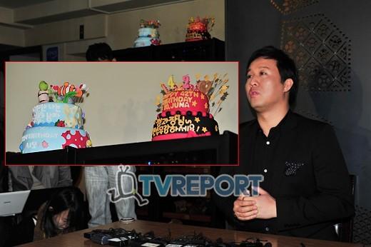[T포토] '결혼' 정준하, '가게 한켠에 마련된 니모 케이크'