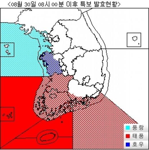 태풍 덴빈 위치, 제주도 서쪽 125km 해상 '전국 강한 비바람'