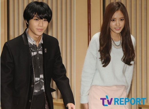 Are Naeun And Taemin Still Dating