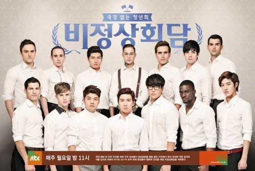 Alberto abnormal summit wife sexual dysfunction