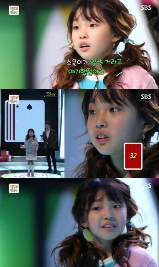 '영재발굴단' 박상민 딸 박소윤, 첫번째 도전과제 유일하게 성공…반전 영재