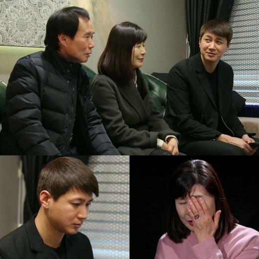 '살림남2' 미혼부 김승현, 결혼정보회사 상담 받았다…母 오열