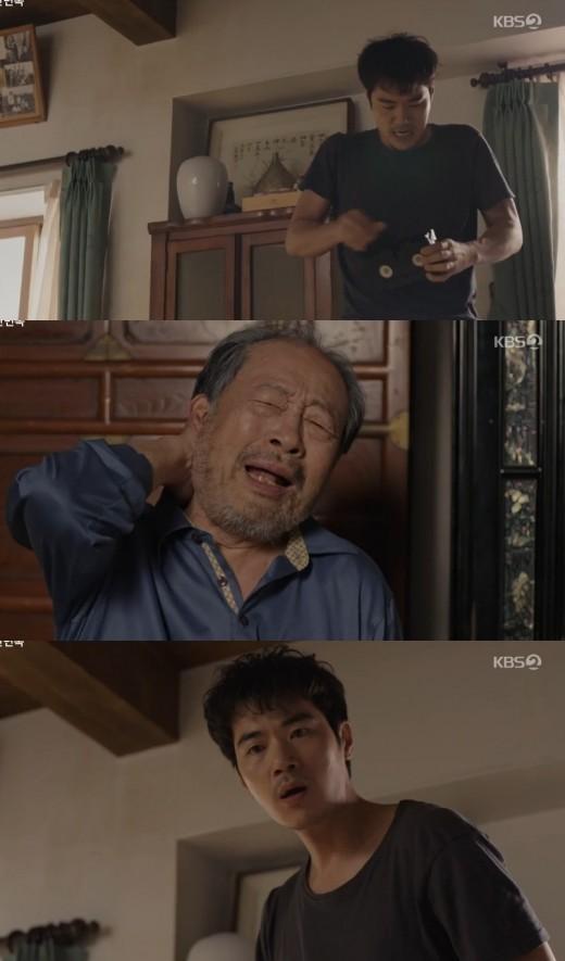 '옥란면옥' 김강우, 父신구와 다투고 한탄