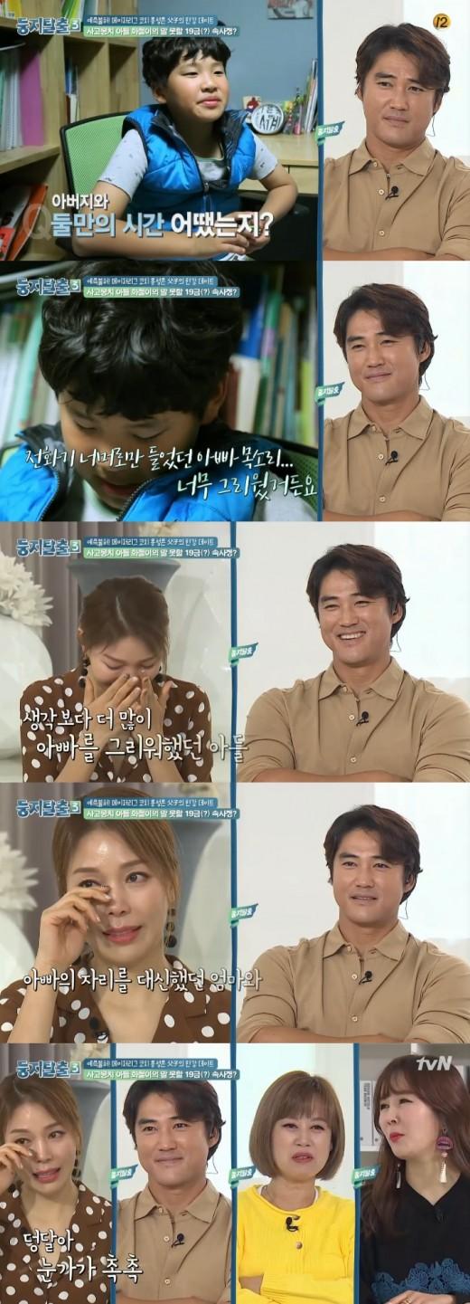 '둥지탈출3' 홍화철, 홍성흔 울린 아빠 사랑♥…송지아 출연 예고 [종합]