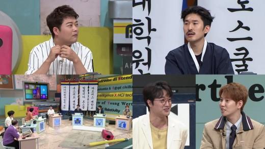 '문제적 남자' 전범선, 전현무도 놀란 역대급 스펙 부자 (feat. 짚신) [TV@픽]