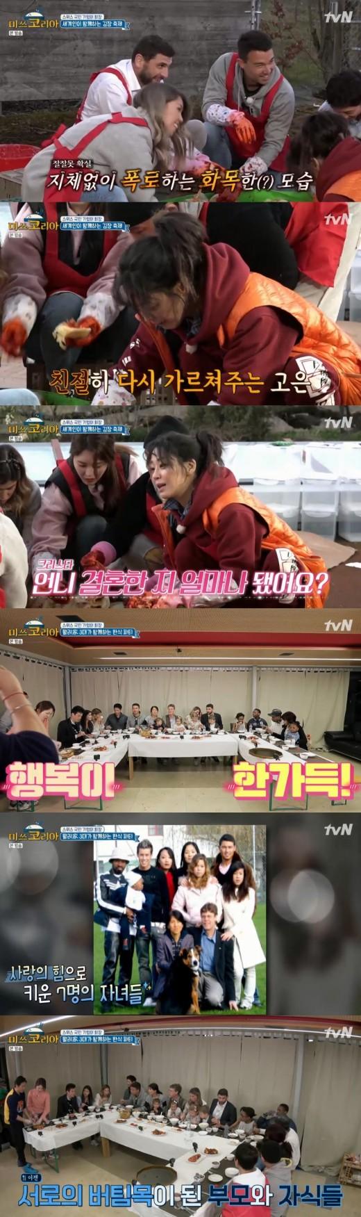 """""""유일한 버팀목""""... '미쓰코리아' 가족의 소중함 전하며 종영[종합]"""