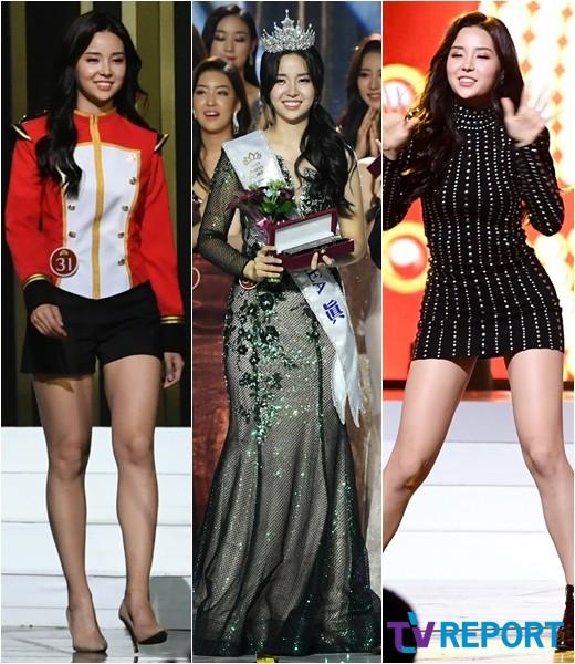 [T포토-Lab] 김세연 '2019 미스코리아 진, 영광의 얼굴'