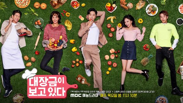 [대장금이 보고있다] 본격 먹부림 드라마! 음식과 하나가 된 배우들!