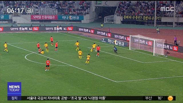 축구대표팀 '폭풍 골'…스리랑카에 8대0 대승