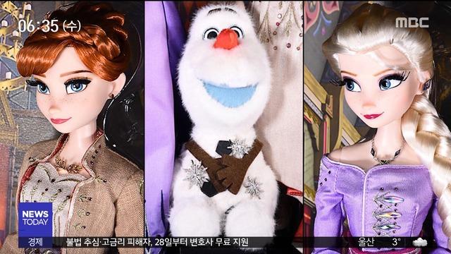 [이슈톡] 안 팔리는 3,500만 원짜리 '겨울왕국2' 인형