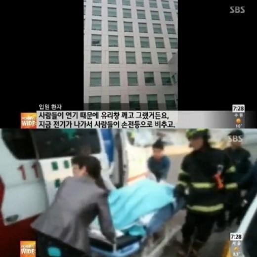 인천 병원 화재, 환자 직원 397명 긴급대피.. 80여명 타병원 이송 치료 받아