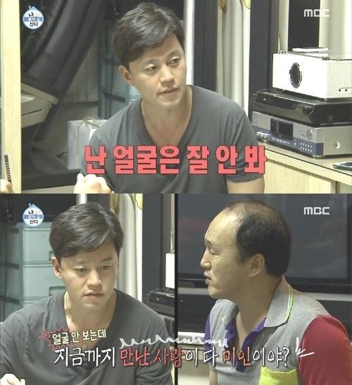 """나혼자 산다 김광규, """"이서진 공포택시서 만나..."""" 폭로 시작"""
