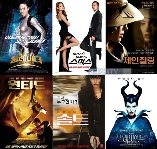 안젤리나 졸리 은퇴, 영화 '클레오파트라' 끝으로 배우 활동 중단…이후 계획은?