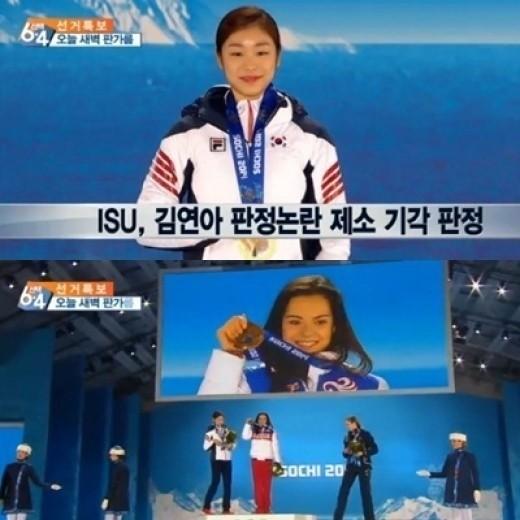 """김연아 제소결과, ISU 기각 """"소트니코바 포옹 문제 없다"""" 왜 그런가 봤더니"""