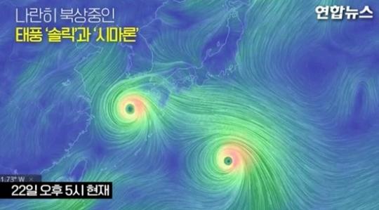 구글 어스에 찍힌 태풍위치, '솔릭' 이어 '시마론'까지…선명한 '태풍의 눈'