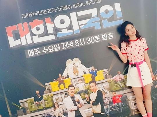 """유웨이, '대한외국인' 출연 인증샷 공개 """"한국 예능 첫 방송"""""""