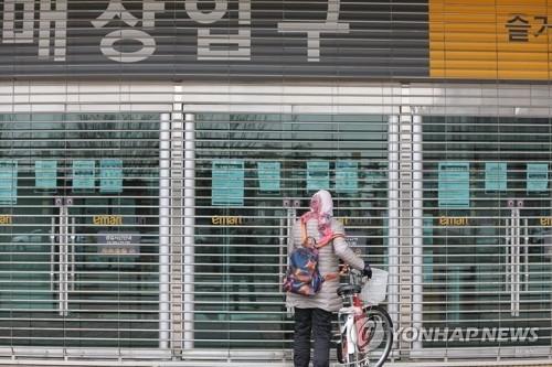 대구 다녀온 김포 부부 '코로나19' 확진…이마트 킨텍스점 휴점