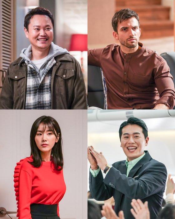 '어쩌다 가족' 김민교→길은혜, 4인 4색 기막힌 하숙생 예고