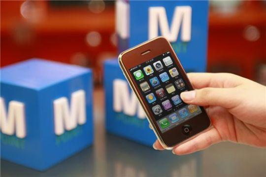 현대카드 M포인트몰에 아이폰 입점