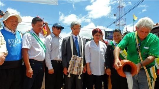 한국, 볼리비아 과라요스시에 상수도시설 무상원조