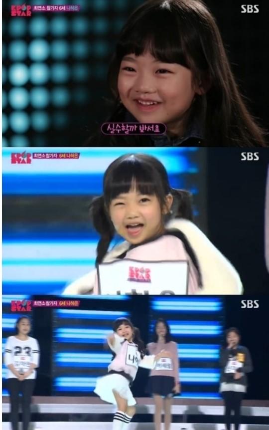 'K팝스타4' 나하은, 씨스타 '터치마이바디' 무대…깜찍한 매력 '물씬'