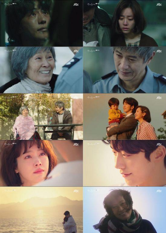'눈이 부시게' 더할 나위 없이 완벽한 '눈부신' 피날레…시청률 12%