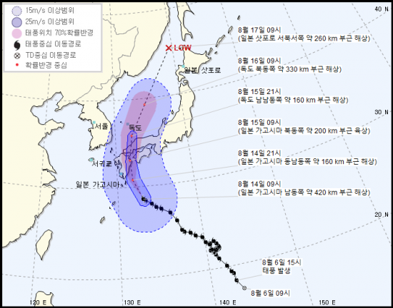 10호 태풍 '크로사' 태풍중심 분리 가능성…부산·경남 쪽 근접