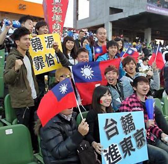 スポンサーサイトWBC祭典を変質させた日本と台湾の低質メディア