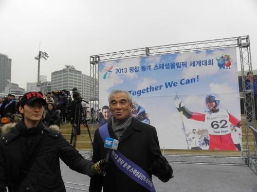 최광식 문화체육관광부 장관은 스페셜올림픽은 국가적 위상을 한단계 높이는 계기가 될 것이라며 국민의 적극적인 참여를 호소했다.