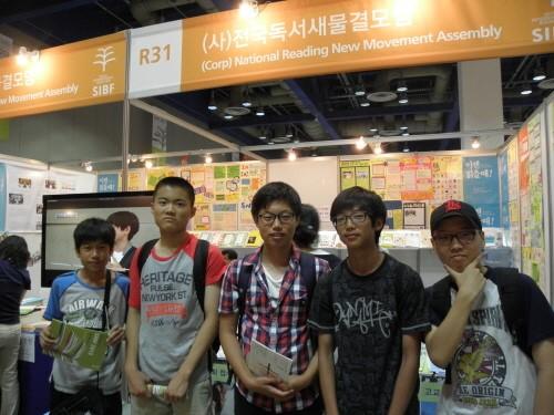 '서울국제도서전'서 사람과 미래를 만나다