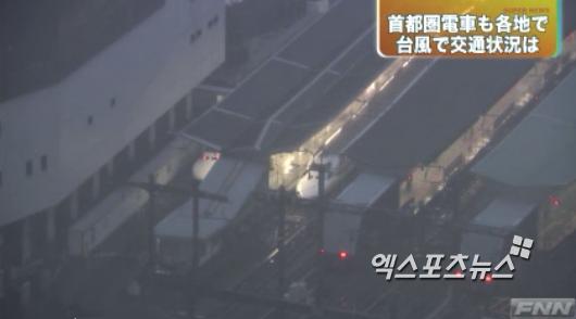 일본 태풍 피해속출, '수도권 직격'