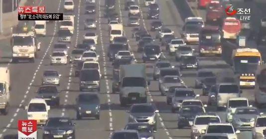 고속도로 교통상황, 경부고속도로·남해고속도로 부산 방향 '정체 극심'