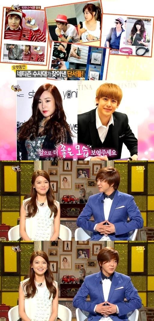 소녀시대 수영이 티파니 닉쿤 열애에 대해 언급했다. ⓒ SBS 방송화면