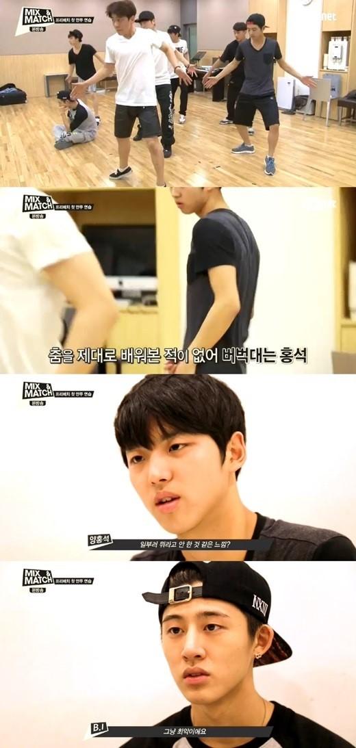 '믹스앤매치' 양홍석이 첫 안무연습에 힘들어했다. ⓒ Mnet 방송화면