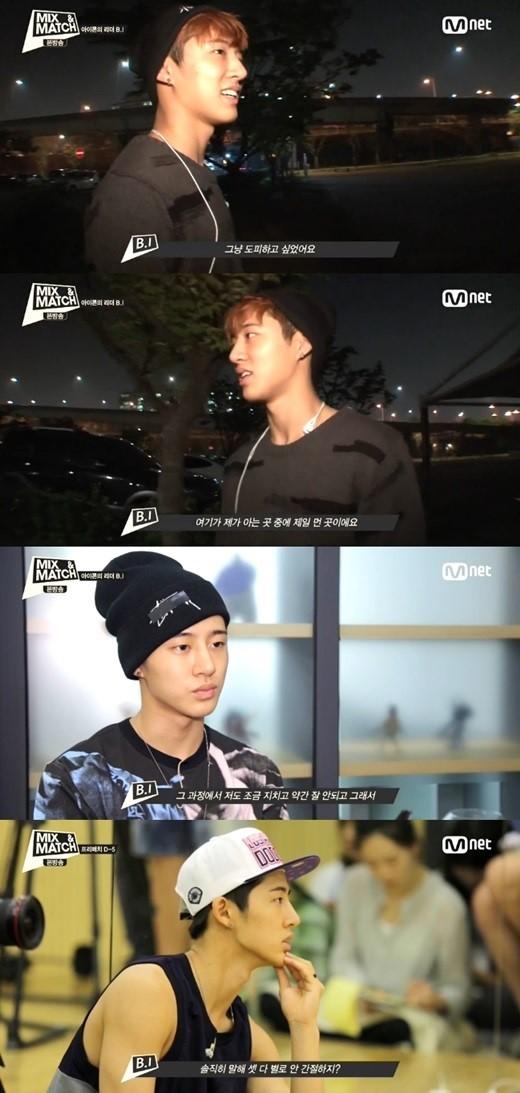 '믹스앤매치' 비아이가 압박감으로 힘겨워했다. ⓒ Mnet 방송화면